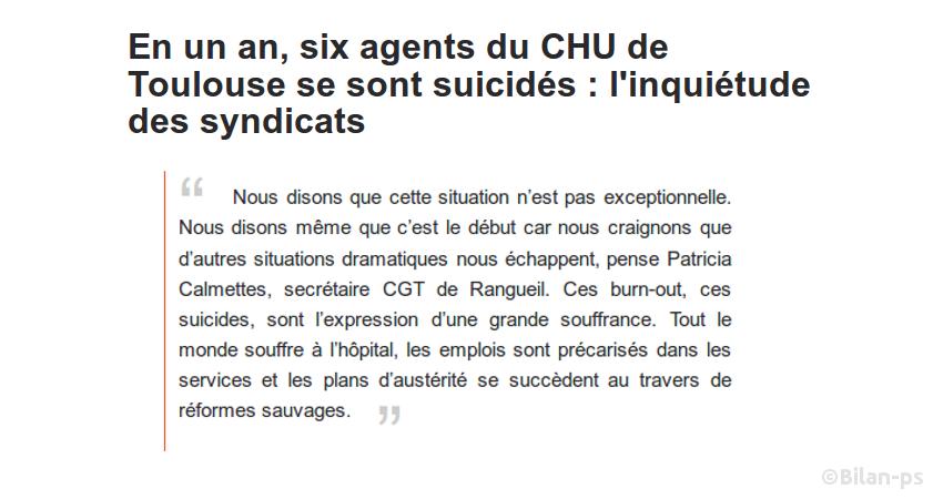 6 suicides en un an au CHU de Toulouse